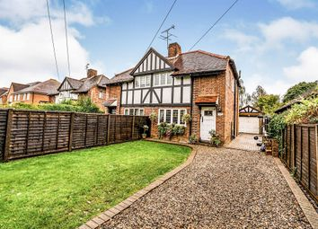 Bath Road, Taplow, Maidenhead SL6. 3 bed semi-detached house for sale