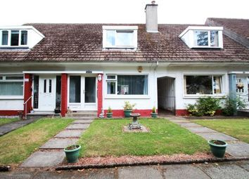 Thumbnail 2 bed terraced house for sale in Cleland Place, Calderwood, East Kilbride, South Lanarkshire