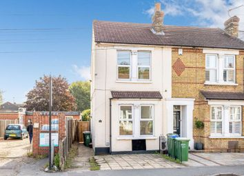 3 bed end terrace house for sale in Bourne Parade, Bourne Road, Bexley DA5
