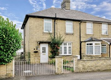 Thumbnail 3 bed semi-detached house for sale in Ackerman Gardens, Eaton Socon, St. Neots, Cambridgeshire