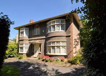 Thumbnail 4 bed detached house for sale in Vittoria Walk, Cheltenham