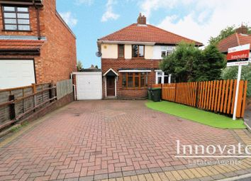 Thumbnail 2 bed semi-detached house for sale in Weston Avenue, Tividale, Oldbury
