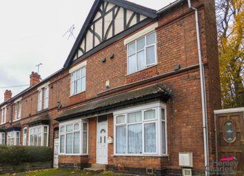 Thumbnail 2 bed flat to rent in Slade Road, Erdington, Birmingham