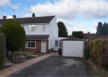 Thumbnail 2 bedroom end terrace house for sale in Cheyenne Gardens, Chaddesden
