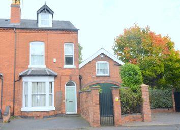 Thumbnail 4 bedroom semi-detached house for sale in Harborne Park Road, Harborne, Birmingham