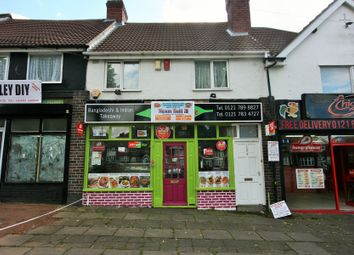 Thumbnail Commercial property for sale in Flaxley Road, Birmingham