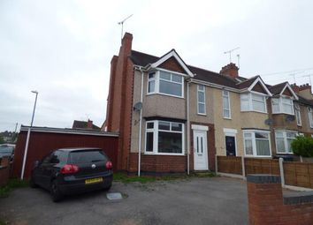 Thumbnail 2 bedroom end terrace house for sale in Sewall Highway, Coventry, West Midlands