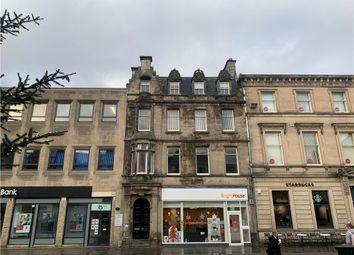 Thumbnail Retail premises to let in 147 High Street, Elgin
