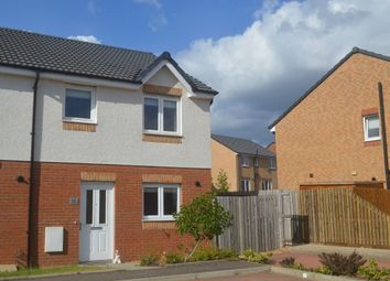 Thumbnail 3 bedroom end terrace house for sale in Bowhill Road, Chapelhall, Airdrie