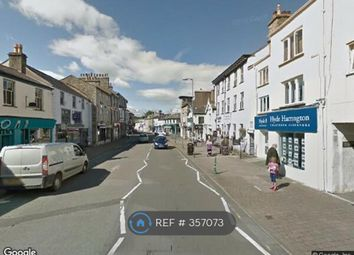 Thumbnail Room to rent in Kendal, Kendal