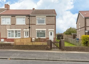 2 bed end terrace house for sale in Ash Crescent, Seaham, Durham SR7