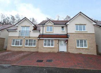 Thumbnail 5 bedroom detached house for sale in Leggatston Avenue, Glenmill Estate, Glasgow