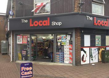 Thumbnail Retail premises for sale in Upper Church Lane, Tipton