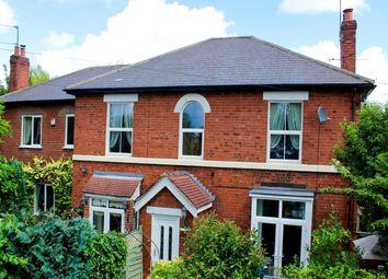 Thumbnail 5 bed detached house for sale in Nottingham Road, Spondon