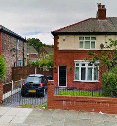 Thumbnail 2 bed semi-detached house to rent in Scotchbarn Lane, Whiston, Prescot