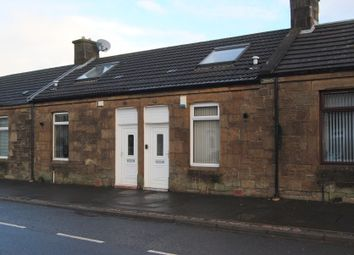 Thumbnail 2 bed cottage for sale in Drygate Street, Larkhall