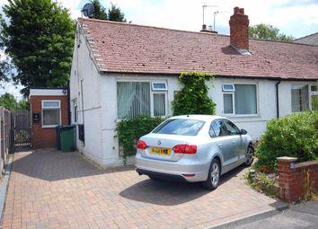 Thumbnail 2 bed bungalow to rent in Brickyard Lane, Kilburn, Belper