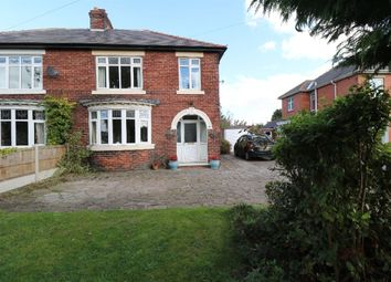 Thumbnail 3 bed property for sale in Wharf Road, Crowle, Scunthorpe