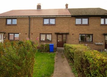 Thumbnail 2 bed terraced house for sale in Wheatriggs Avenue, Milfield, Northumberland