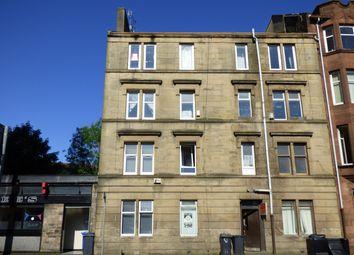 Thumbnail 2 bedroom flat for sale in Maxwellton Street, Paisley