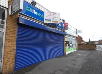 Thumbnail Retail premises to let in Coalway Road, Merryhill