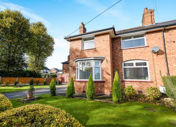 Thumbnail 3 bed semi-detached house for sale in The Crescent, Wednesbury