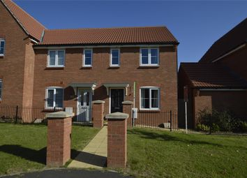 Thumbnail 2 bed end terrace house for sale in Wagtail Grove, Bishops Cleeve