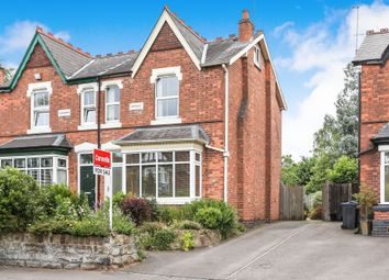 Thumbnail 3 bedroom semi-detached house for sale in Upper Holland Road, Sutton Coldfield