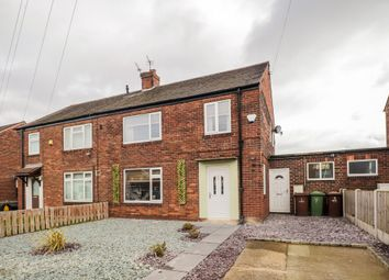 Thumbnail 3 bed semi-detached house for sale in Broomhill Drive, Knottingley