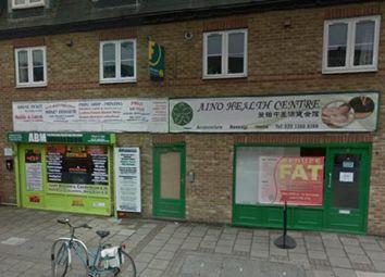 Thumbnail Retail premises to let in Kingston Road, London