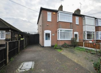 3 bed end terrace house for sale in London Road, Benfleet SS7