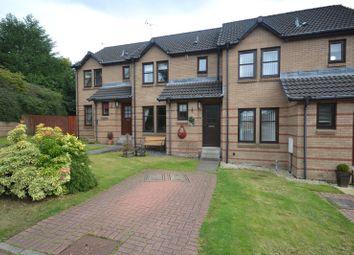 Thumbnail 3 bed terraced house for sale in Glen Lednock Drive, Cumbernauld
