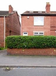 Thumbnail 3 bed semi-detached house to rent in Gardens Lane, Conisbrough, Doncaster