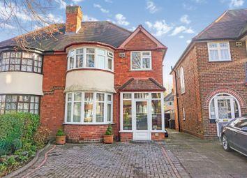 Thumbnail 3 bed semi-detached house for sale in Edenbridge Road, Birmingham