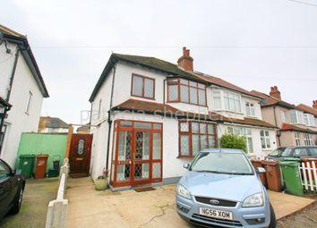Thumbnail 1 bed flat to rent in Leechcroft Road, Wallington
