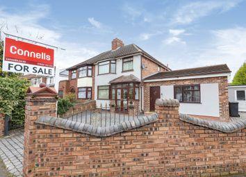 Deyncourt Road, Wednesfield, Wolverhampton WV10. 5 bed semi-detached house for sale
