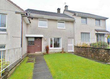 Thumbnail 3 bed terraced house for sale in Robertson Drive, Calderwood, East Kilbride