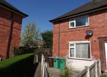 Thumbnail 2 bed end terrace house for sale in Coleby Avenue, Lenton, Nottingham, Nottinghamshire