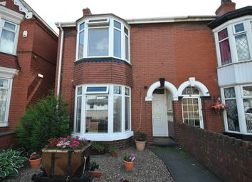 Thumbnail 3 bed end terrace house for sale in Arksey Lane, Bentley, Doncaster