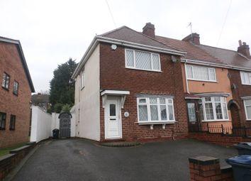 Thumbnail 2 bed end terrace house for sale in Moat Lane, Yardley, Birmingham