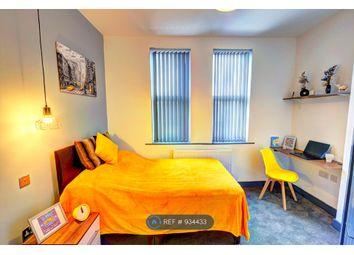 Thumbnail Room to rent in Berkeley Road East, Birmingham