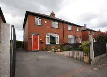 Thumbnail 3 bedroom semi-detached house for sale in Pilkington Road, Kearsley