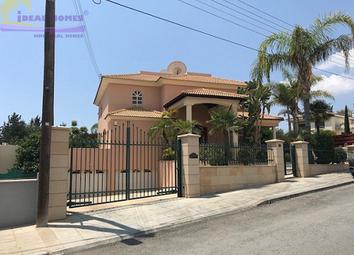 Thumbnail 5 bed villa for sale in Potamos Germasogeias, Germasogeia, Limassol, Cyprus
