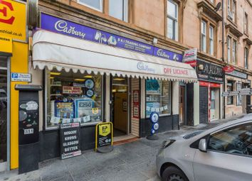 Thumbnail Commercial property for sale in Johnston Street, Paisley, Renfrewshire