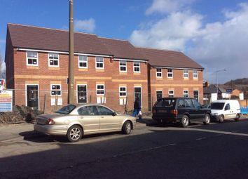 Thumbnail 2 bed terraced house for sale in Graingers Lane, Cradley Heath