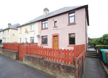 Thumbnail 2 bed flat for sale in 159 Station Road, Kelty, Fife