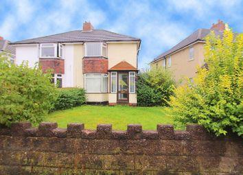 Thumbnail 3 bed semi-detached house to rent in Oakley Avenue, Aldridge, Walsall