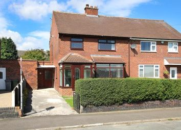 Thumbnail 3 bed semi-detached house for sale in Acacia Avenue, Bramley, Rotherham, South Yorkshire