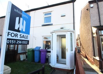 Thumbnail 2 bed end terrace house for sale in Eaton Road North, Liverpool