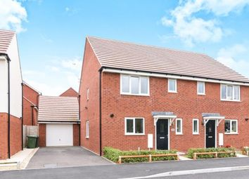 Thumbnail 3 bed semi-detached house for sale in Nursery Road, Evesham, Worcestershire, .